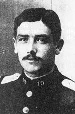 Alaun Germain