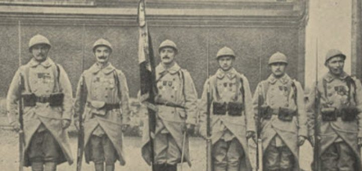 43e régiment d'infanterie coloniale