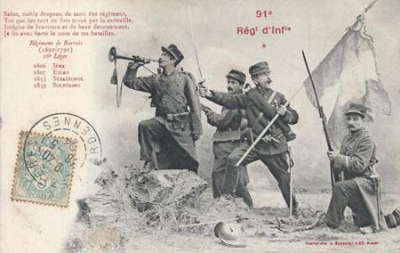 91e régiment d'infanterie