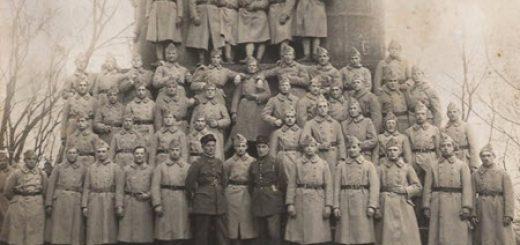 151e régiment d'infanterie