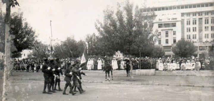 3e Régiment de Tirailleurs Sénégalais