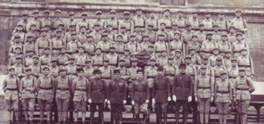 5e régiment d'infanterie