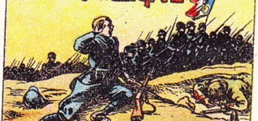 265e régiment d'infanterie