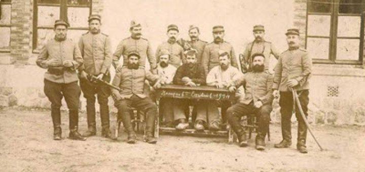6e régiment territorial d'infanterie