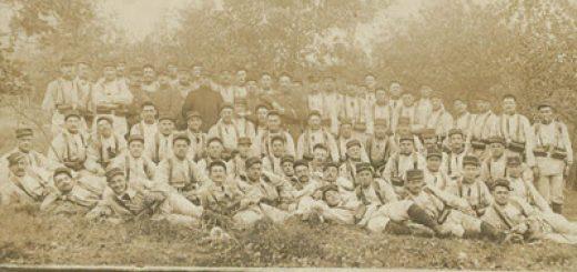 75e régiment d'infanterie