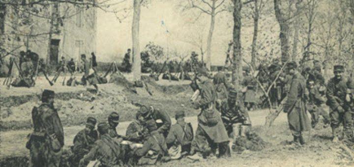 26e bataillon de chasseurs à pied
