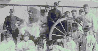 263e régiment d'artillerie