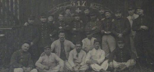 317e régiment d'Infanterie