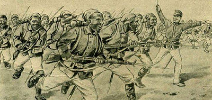 93e bataillon de tirailleurs sénégalais