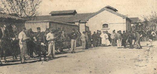 19e régiment d'artillerie