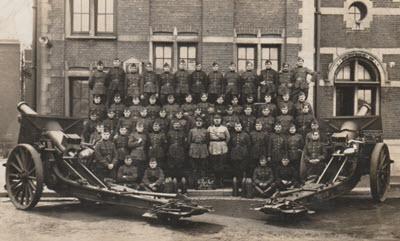 17e régiment d'artillerie