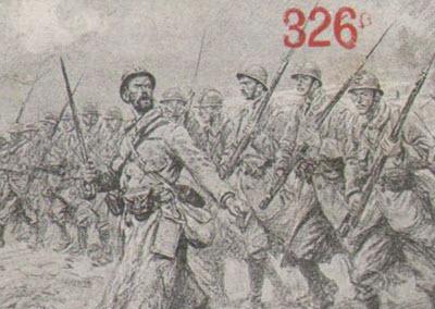 326e régiment d'infanterie