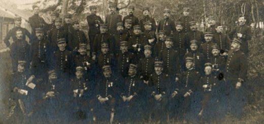 232e régiment d'infanterie
