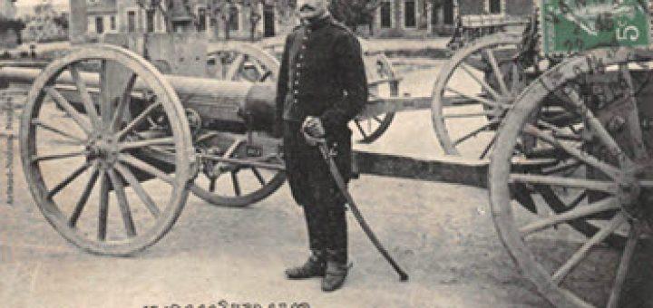 35 ème régiment d'artillerie