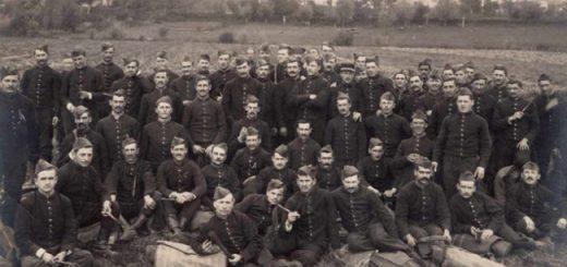 108e régiment d'infanterie